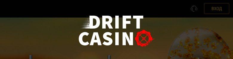 Drift-Casino