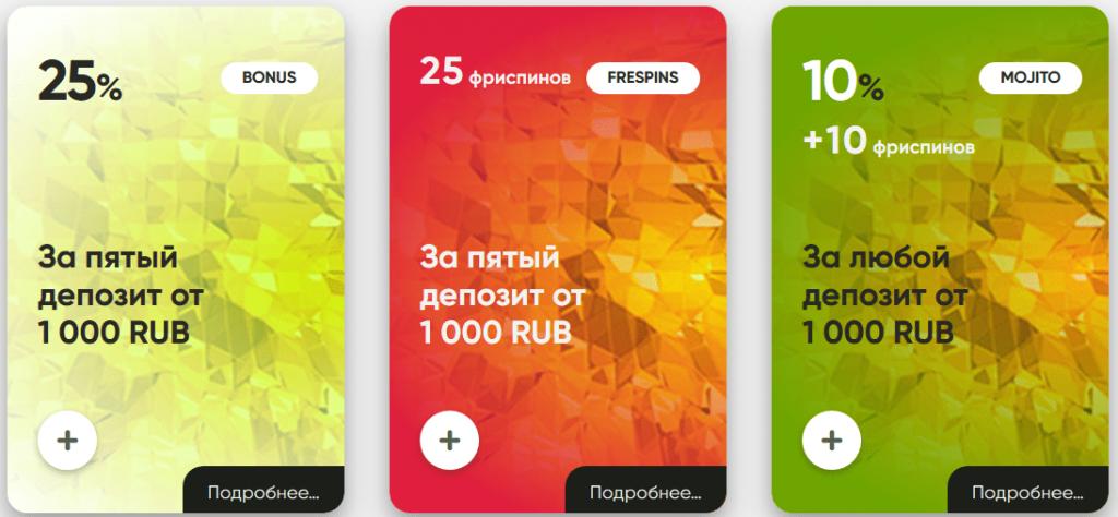 Kazino-Fresh-bonusy-3-1024x474
