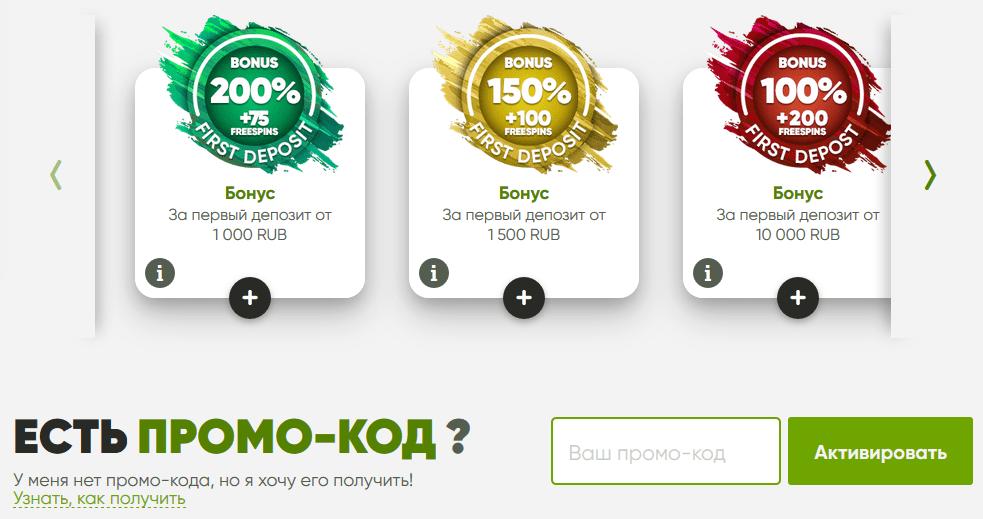 Kazino-Fresh-bonusy-4