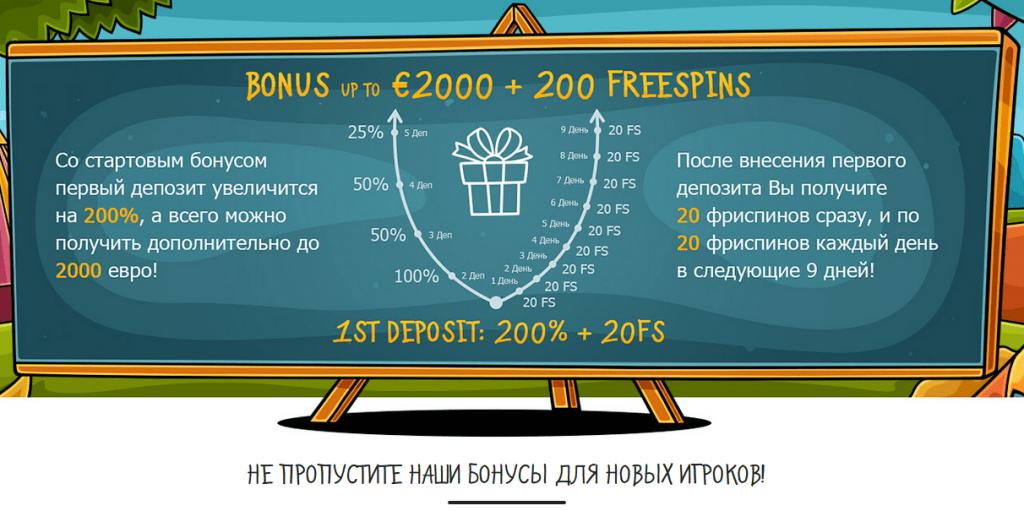 Kazino-H-bonusy-1-1024x511