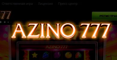 Photo of Азино 777: казино с бонусом