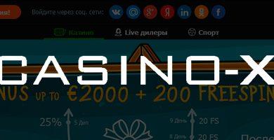 Photo of Бонусы Casino X
