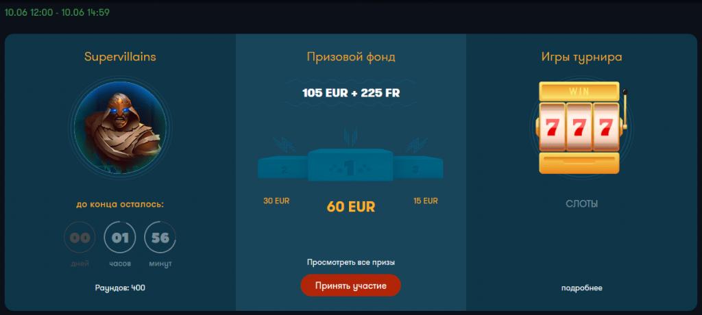 Kazino-Frank-glavnaya-2-1024x460