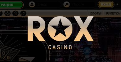 Photo of Rox Casino
