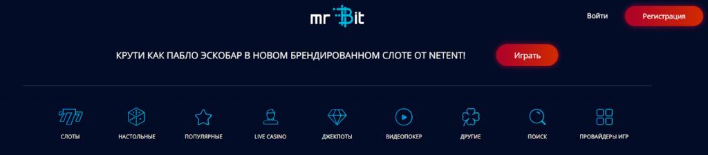 mr-bit-casino-1