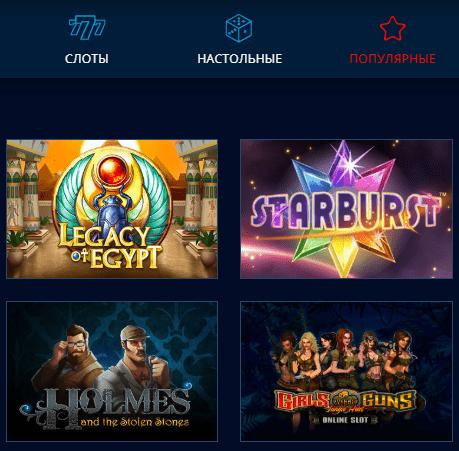 mr-bit-casino-2