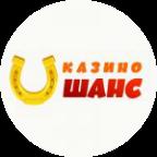 shans-casino-logo